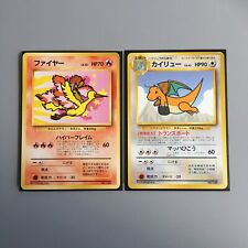 Moltres & Dragonite ANA All Nippon Airways Promo Japanese Pokemon Cards 1999