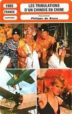 FICHE CINEMA : LES TRIBULATIONS D'UN CHINOIS EN CHINE - Belmondo,Andress 1965