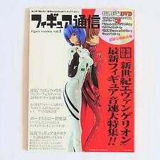 NEON GENESIS EVANGELION Figure Tsushin Vol.1 inkl.DVD Anime-Manga japanisch 2006