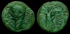 NERO AE16 (Nike) Thessalonica / Macedonia - Rare coin !