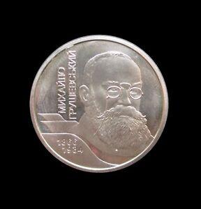 UKRAINE 2 HRYUEN 2006 UNC KM 398 #1129#