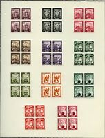 GERMANY SAAR SCOTT#204/20 SET& BLOCK SET(2 BOTTOM STAMPS ARE NH)  MINT LH & NH