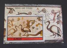Ajman-1972-Birds and Fishes Mosaic Minisheet-Used