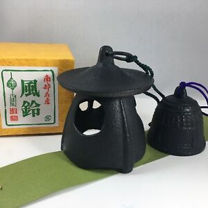 Kotobuki Japanese Wind Chime Iron Black Sun Moon Lantern Bell 485-044 JAPAN MADE