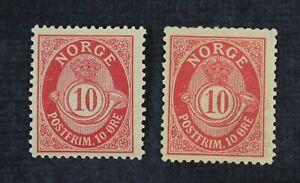CKStamps: Norway Stamps Collection Scott#51 Mint 1H OG 1NG