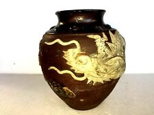 """ANTIQUE CHINESE HAND MADE POTTERY VASES W/ DRAGON AND CLOUD DESIGN 5.75""""H"""
