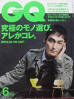 TSUYOSHI KUSANAGI  June 2007 GQ JAPAN Magazine  MEN OF THE YEAR