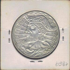 1969 Portugal 50 Escudos Birth of Vasco da Gama 650 Silver Coin KM #598 Unc