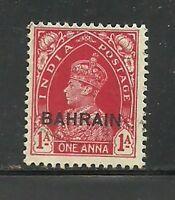 Album Treasures Bahrain Scott # 23  1a George VI Mint