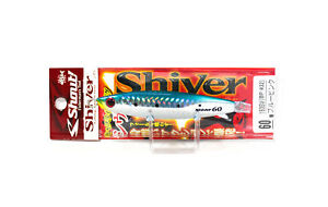 Shout 193-SV Metal Jig Shiver 60 grams MI (2662)