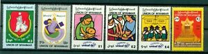 ❤️ BURMA - East Asia  - Lot 6 stamps MNH #Scott 17.50 Value Army - UNICEF & more
