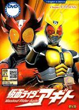 Masked Rider Agito Vol. 1–51 End DVD English Subtitle  0 Region Oringinal Boxet