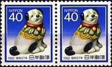 JAPAN - GIAPPONE - 1981 - Anno nuovo: Anno del cane