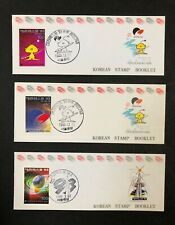 South Korea #1616,1617,1618 3 Complete Booklets 1990 MNH