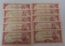 The Japanese Government Ten Rupees WWII Banknote Invasion Money x 10 Notes