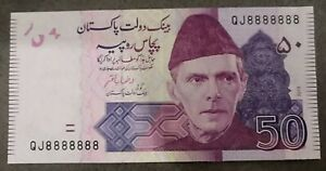 """Pakistan NEW 50RE  WITH SOLID FANCY LUCKY NUMBER """"8888888""""  2019"""