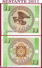 KYRGYZSTAN  KIRGHISTAN 10 TYIYN 1993 Watermark Stylized Eagle -  P 2a -  FDS/UNC