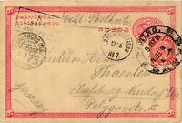 CHINA 1901 Cover Feldpost Boxer Revolution Dragon PAOTINGFU to Germany