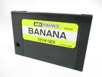 MSX BANANA Import Japan Video Game Cartridge only msx