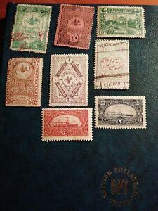 Ottoman empire fiscal/revenue stamps