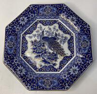 "Vintage Plate Blue White Peacock Cherry Blossom Round Japan gold trim 6"""