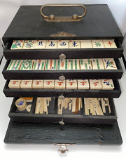 Antique, Bone/Bamboo Mahjong Set w. Original Case, C.1890-1910