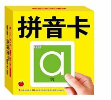 Pinyin cards ,Kids Toddlers Babies Learning Cards ,Chinese cards