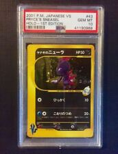 Pokemon Card PSA 10 Pryce's Sneasel 1st Edition Holo - VS - Gem Mint #43/141
