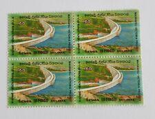 Sri Lanka 1985 Mahaweli Victoria Dam SG 886 MNH Block of 4