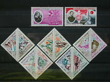DAHOMEY '1967-71 ** MNH LOT, YT 12 EUR SCIENCES,TECHNIQUES,TRANSPORTS,ESPACE