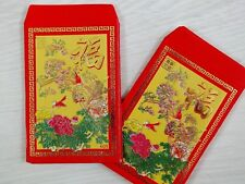 20 RED LUCK PEONY PACKET ENVELOPE CHINESE WEDDING BIRTHDAY NEW YEAR PARTY FAVOR