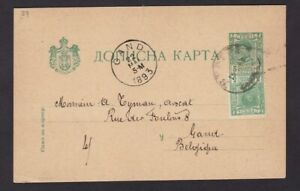 Serbia 1893 5p stationery uprated + 5p used to Gand Belgium