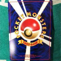 Pokemon card no.129 Hikaru Koiking japanese anime exellent rare from japan 1B
