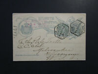 Portugal 1907 Uprated Postal Card to USA - Z3917