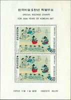 Korea South 1979 SG1398 Art MS MNH