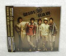 K-POP SS501 DEJA VU Taiwan Ltd CD+DVD (Chinese Subtitle)