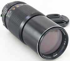 MINOLTA MD Tokina 300mm 5.6 RMC