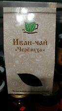 Herbal russian tea with bird berries good health tasty drink ivan tea