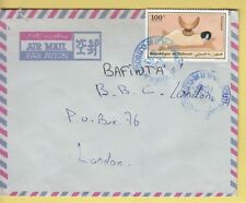 V 1684 Djibouti  Engueila Sept 1993 air cover UK; 100f rate