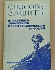 Protection nuclear chemical bacteriological weapons vintage Russian manual book