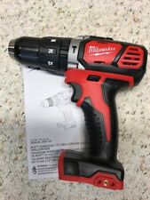 "Milwaukee•2607-20•18Volt•Li-Ion 1/2"" Cordless Hammer Drill/Driver•Tool Only•New!"