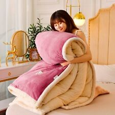 Flannel thick down is covered with warm and soft double-sided down bedding set