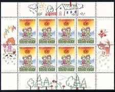 Russia 1996 Bambini/UNICEF/ANIMAZIONE/Cat 8v Sht n31308