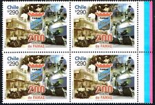 CHILE 2011 STAMP # 2462 MNH BLOCK OF FOUR FAMAE ARMY FACTORY