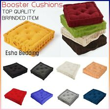 More details for reduce to clear price sale booster cushion armchair chair thick seat pad 43cm