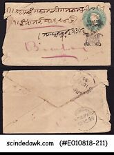 GWALIOR - 1899 QV HALF ANNA ENVELOPE OVPT MAILED TO BOMBAY