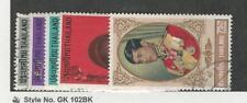 Thailand, Postage Stamp, #624-628 Used, 1972 Gems