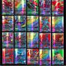 Pokemon Karten 20 GX RAINBOW HOLO KARTEN - 30% CHANCE AUF GOLD KARTE - GX,HOLO