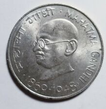 1969 India Gandhi 10 Silver Rupee BU Priced Right Shipped FREE B176