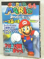 SUPER MARIO 64 Guide Nintendo 64 Book KB8x*